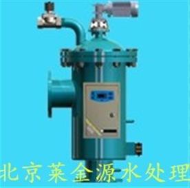 北京莱金源水处理技术有限公司Logo