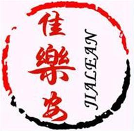 天津市佳乐安消防器材销售有限公司Logo