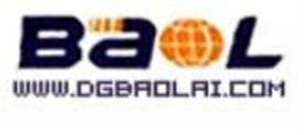 东莞市塘厦物流公司Logo