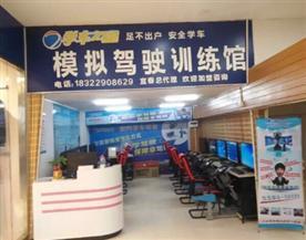 深圳學車新電子科技有限公司廣州分公司Logo