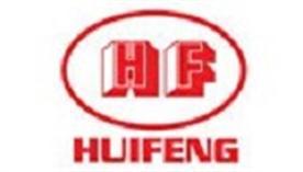 濰坊匯豐柴油機配件公司Logo