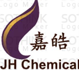 逸铭轩化工产品回收有限公司Logo