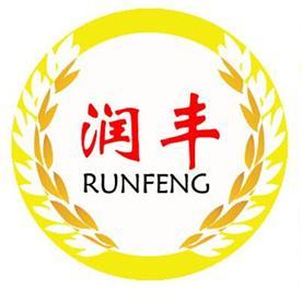曲阜潤豐機械有限公司Logo