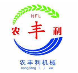 濟寧農豐利機械設備有限公司Logo