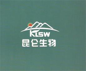 泌阳昆仑生物科技有限公司Logo
