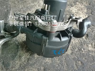 空气泵废气阀拆车件 二手     广州星佳汽配商行主营:奔驰,富豪,宝马图片