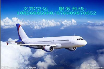 东莞到 郑州 空运物流公司 直达郑州 新郑 机场 中