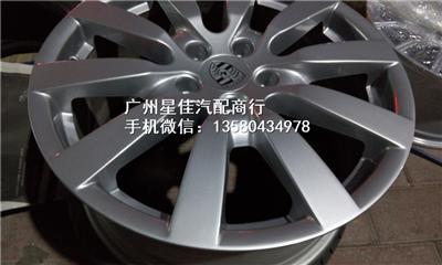 铝合金轮圈轮毂