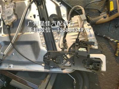 奔驰221玻璃升降器s350s320s600车门锁块s级图片
