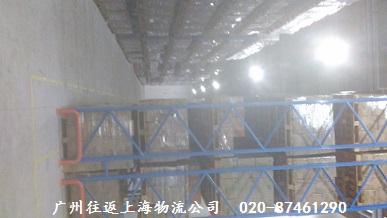 广州佛山配送到上海嘉定区的物流货运专线020-87461290