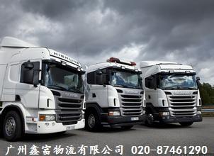广州佛山运至上海青浦区的货物运输专线