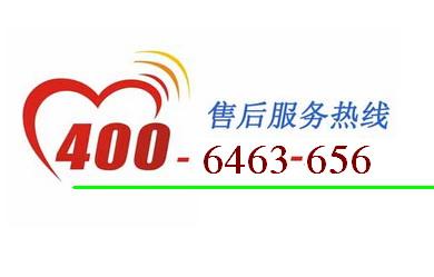 东莞夏普电视维修点电话●专业保障-中科商务