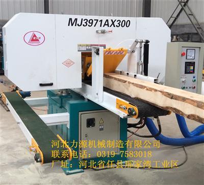 供应MJ3971型红木家具锯板卧式机床带锯,供应家家具厂几有百海宁步图片