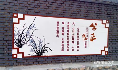 海淀社区宣传壁画,社区文化墙,新农村文化墙图片
