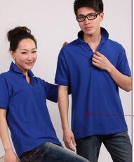 深圳福永廠家定做全棉翻領男女款T恤衫可來
