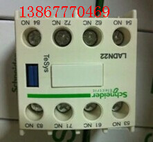 LADN22C LA-DN22C施耐德接触器辅助触头