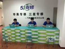 武漢蘋果iphone5s換屏