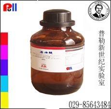 高清洁颗粒计数器专用清洗剂 nas 0级石油醚