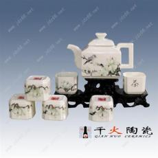 茶具加盟首選千火陶瓷