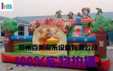 安徽安庆室外大型充气滑梯/熊出没系列超好
