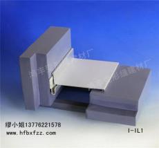 内墙变形缝伸缩缝沉降缝卡锁型I-IL1