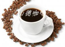 咖啡加盟那个品牌比较好