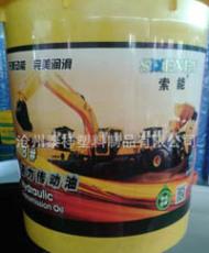 供應銷售熱轉印膜和功能性轉印薄膜