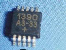 DS1390U-33+DS1390U价格