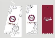 泰安服装吊牌印刷 泰安服装吊牌印刷厂家