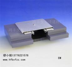外墙变形缝伸缩缝沉降缝金属盖板型EM