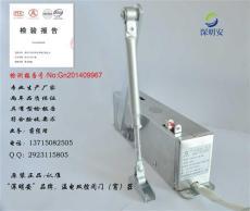 溫電雙控閉窗器 防火門監控器終端配套產品