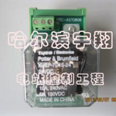 转接板DB25/26 HTC-ETSZJB-I