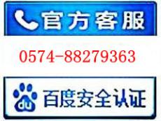 宁波鄞州区光芒煤气灶售后维修客服电话