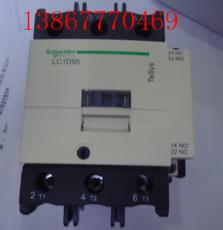 LC1D95交流接触器380V220V110V