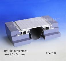 地面变形缝伸缩缝沉降缝承重型FEM/FJM