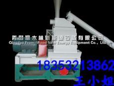木屑磨粉機/專業制造木粉機/優質高產木粉機