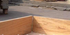 松木圍板箱