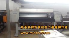 熱轉印墨水打印機價格