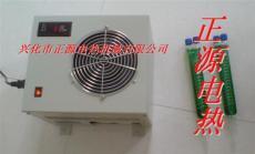 氣體冷凝器