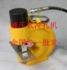 CH60打孔机 CH60液压机 CH60液压冲孔机