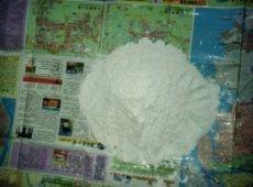 广东滑石粉