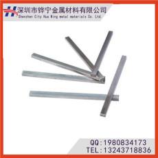 SUS303不锈钢方钢 9*9不锈钢方棒