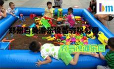 河南安阳充气沙滩池/决明子儿童充气沙地