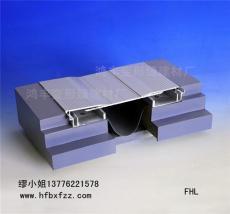 建筑地面变形缝伸缩缝沉降缝卡锁型FHL
