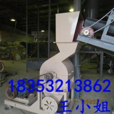 木材粉碎機/出口優質木粉粉碎設備/常年出口