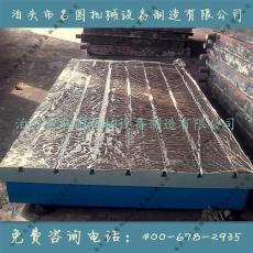 鑄鐵平臺 劃線 檢驗 焊接 裝配平臺