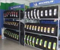米其林轮胎批发价格表