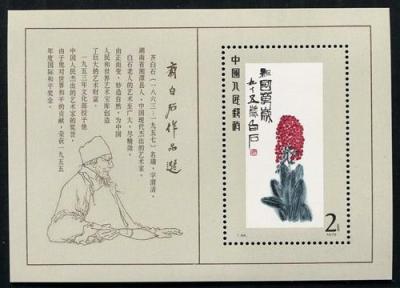 邮票小型张价格与图片