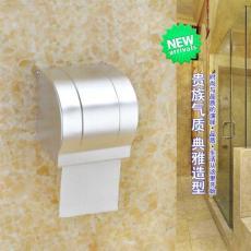 太空铝手纸箱批发-手纸箱价格-彩塘镇迪龙雅