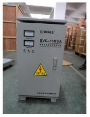 供应河南弘乐稳压器SVC-15KVA总代理直销